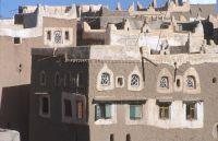 Yemen_1993_202_04-03-2016