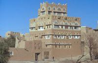 Yemen_1993_205_04-03-2016