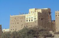 Yemen_1993_207_04-03-2016