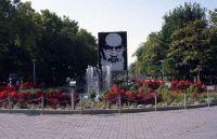 Iran_1991_0006
