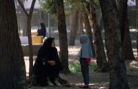 Iran_1991_0015