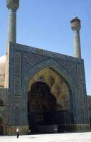 Iran_1991_0024