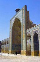 Iran_1991_0026