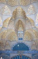 Iran_1991_0027
