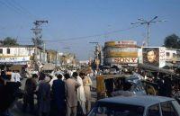 Pakistan_1991_0027