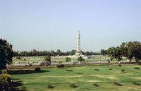 Pakistan_1991_0209